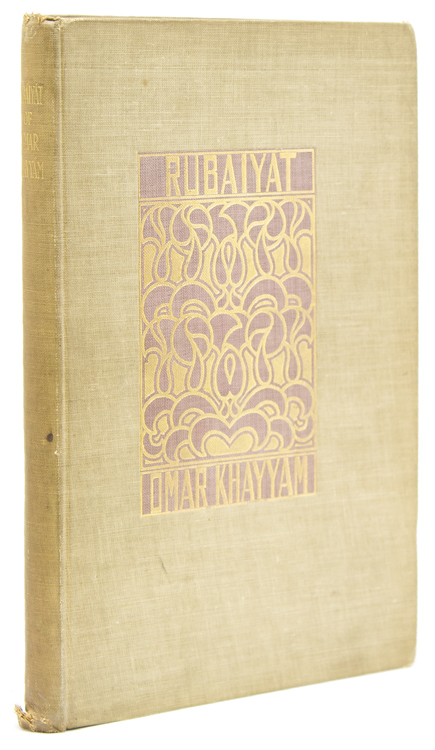 Rubáiyát of Omar Khayyám Translated by Edward Fitzgerald. Introduction by Joseph Jacobs. Omar Kháyyám.