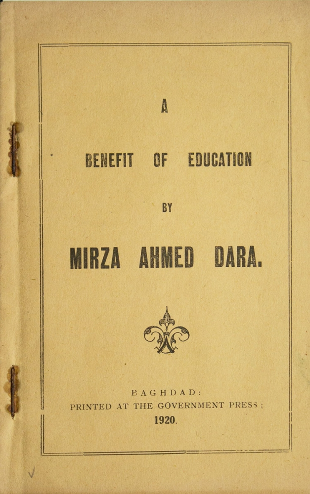 A Benefit of Education [Cover title]. Mirza Ahmed Dara.