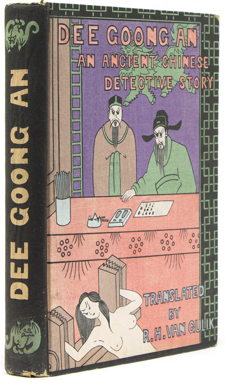 Dee Goong An. Three Murder Cases Solved by Judge Dee. An old Chinese detective novel translated from the original Chinese with an introduction and notes. R. H. van Gulik.