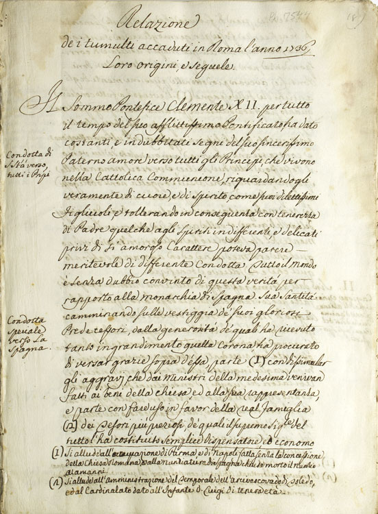 Collection of 6 manuscripts relating to the anti-Spanish riots in Rome in March, 1736. Naples, the Two Sicilies.