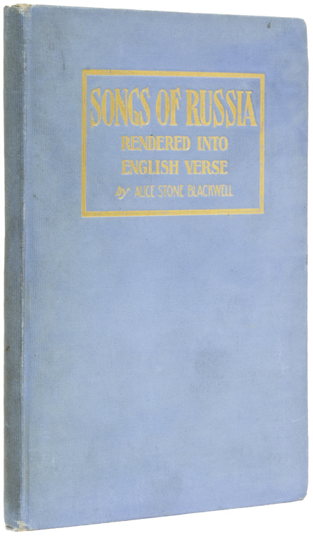 Songs of Russia. Rendered into English Verse. Alice Stone Blackwell.