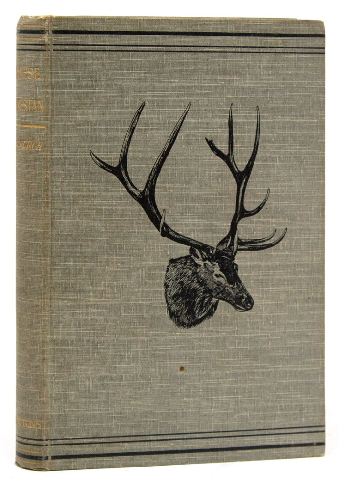 [Photograph Album of Travels in Russian Central Asia and Mongolia]. Isidore Morse.