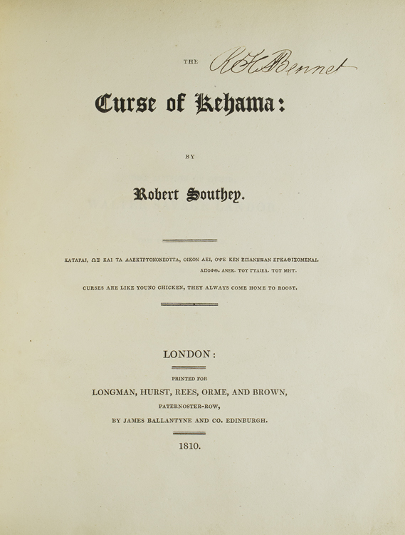 The Curse of Kehama. Robert Southey.
