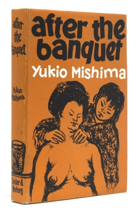 After the Banquet. Translated by Doanld Keene. Yukio Mishima