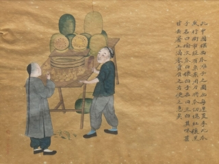 Nineteenth Century Chinese Water-Color Drawing on Rice Paper of a Food Vendor dressed in Blue...