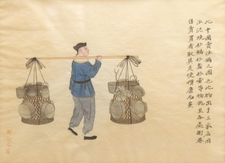 Nineteenth Century Chinese Water-Color Drawing on Rice Paper of a Man dressed in a blue tunic and...