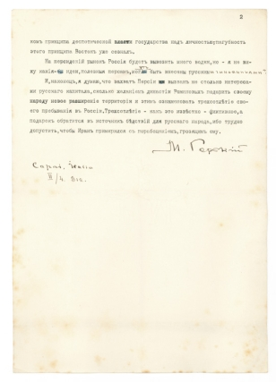 """Typed Manuscript, signed (""""M. Gorkii""""), warning of the consequences of the Russian invasion of Persia, with an autograph cover letter, signed (""""M. Gorky""""), conveying the manuscript, to Frederick Whelen"""