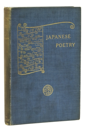 Japanese Poetry. Basil Hall Chamberlain
