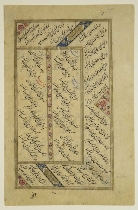 Manuscript leaf from a Persian Anthology of Verse