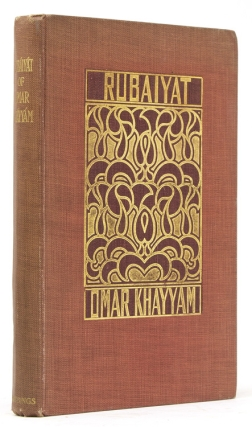 Rubáiyát of Omar Khayyám. Translated by Edward Fitzgerald. Introduction by Joseph Jacobs....