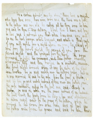 "Autograph Manuscript fragment of ""Emelian the Fool"""