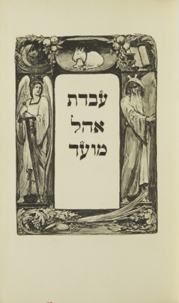 "5 Prayer books for ""Service of the Synagogue"""