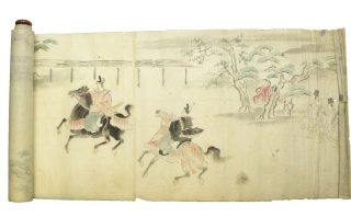 "Decorative scene of a ceremonial horse race, entitled ""Horse,"", ink and colors, , mounted on a..."