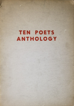 Ten Poets Anthology. James Merrill, Richard Wilbur