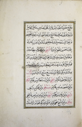 Islamic Manuscript in Turkish