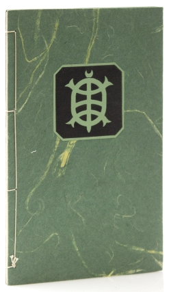 Some Oriental Versions of the Turtle, The Ancient Symbol of Longevity and the mark of the Hammer Creek Press