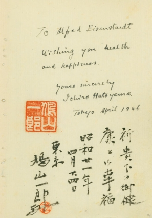 "Autograph Note, Signed. ""To Alfred Eisenstaedt Wishing you health and happiness. Yours sincerely, Ichiro Hatoyama Tokyo April 1946. [With six column inscription and personal seal]. Ichiro Hatoyama."