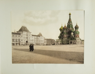 Album of 10 hand-colored photographs of Moscow and St. Petersburg