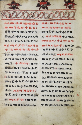 Ethiopic Manuscript Prayer Book on Vellum. [Miracles of the Virgin Mary and the Saints]